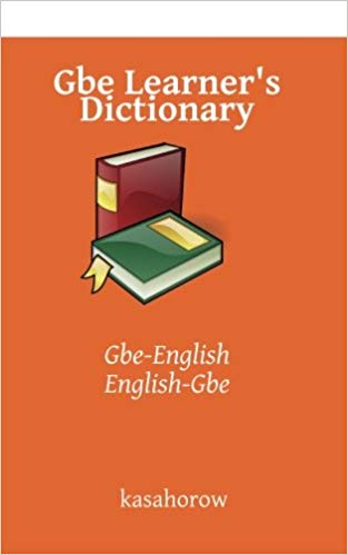my first ga dictionary